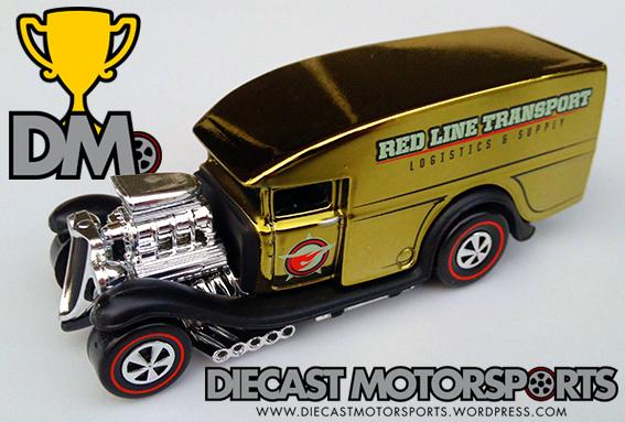 Blown Delivery - HWC Neo-Classics MOD