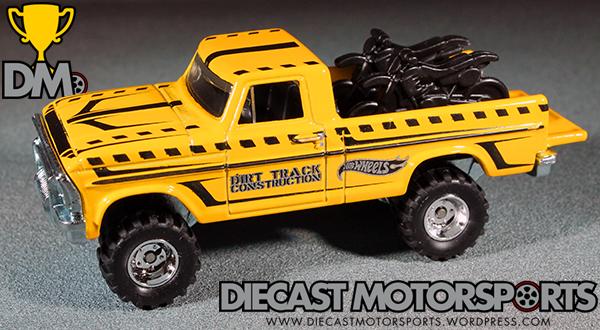 Texas Drive Em - 15 Heritage RR 600pxDM