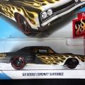 Walgreens Superbee CAR